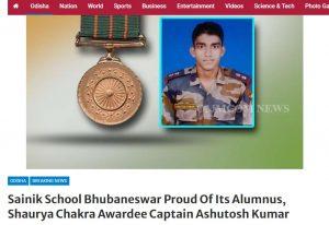 Shaurya Chakra Awardee Capt Ashutosh Kumar